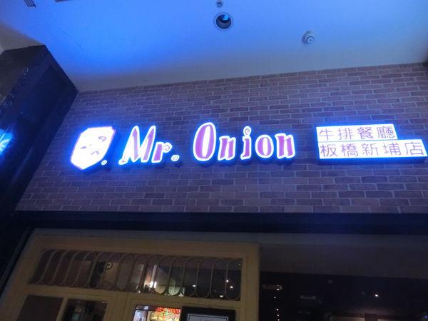 【新北 新埔站美食】Mr. Onion 天蔥牛排餐廳 板橋新埔店 @貝大小姐與瑞餚姐の囂脂私蜜話