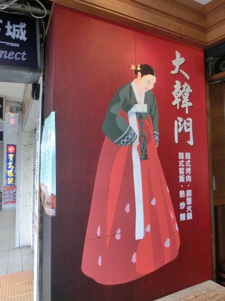 【電影】解憂雜貨店 Miracles of the Namiya General Store @貝大小姐與瑞餚姐の囂脂私蜜話