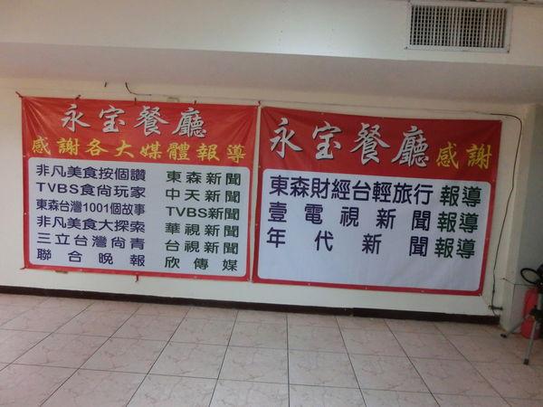【台北 忠孝新生站】 詠豐堂 上海菜.點心.麵食.小菜 @貝大小姐與瑞餚姐の囂脂私蜜話