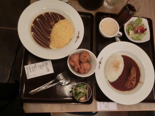 【新北 新埔站美食】Tokyo Curry 東京咖哩 新埔店 @貝大小姐與瑞餚姐の囂脂私蜜話