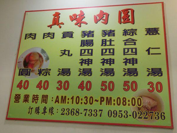 【台北 國父紀念館站】不倒翁Daruma 餐酒館 @貝大小姐與瑞餚姐の囂脂私蜜話