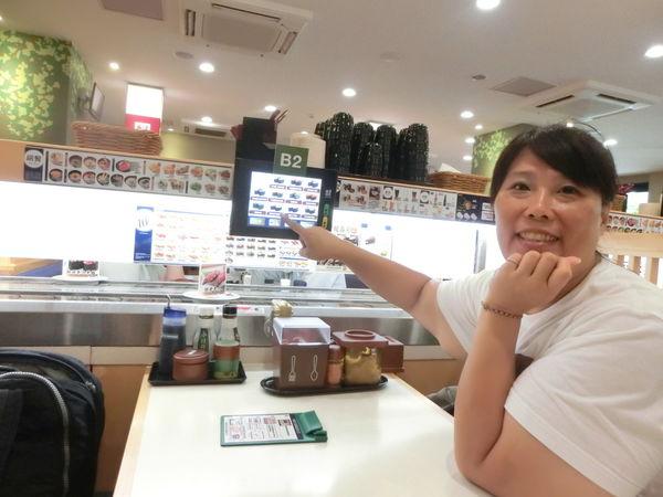 【台北 南京興站】はま寿司 HAMA壽司南京復興店 @貝大小姐與瑞餚姐の囂脂私蜜話