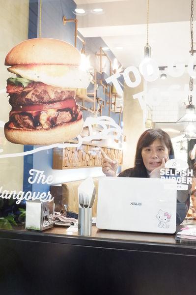 【台北 世貿站美食】Selfish Burger 喀漢堡 @貝大小姐與瑞餚姐の囂脂私蜜話