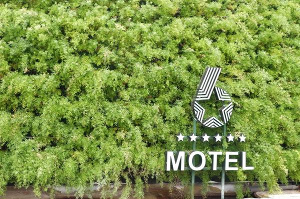 【桃園住宿】六星旅館 6 Star Motel @貝大小姐與瑞餚姐の囂脂私蜜話