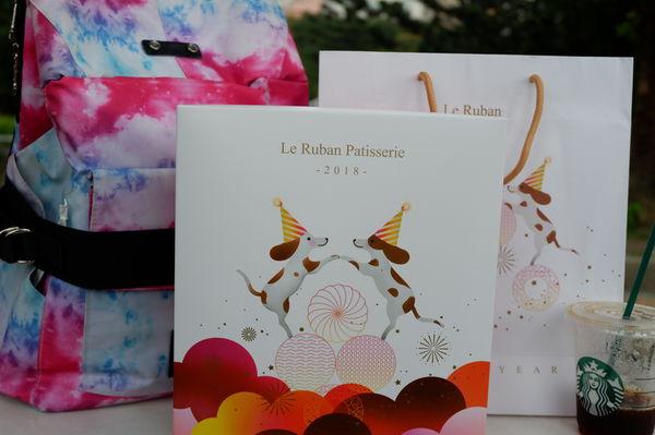【台北 年節禮盒】Le Ruban Pâtisserie法朋 享福禮盒 @貝大小姐與瑞餚姐の囂脂私蜜話