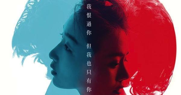 【電影】七月與安生 Soul Mate @貝大小姐與瑞餚姐の囂脂私蜜話