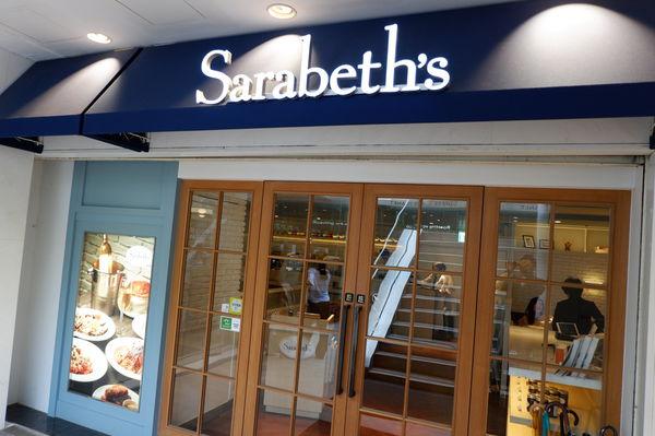 【台北 忠孝敦化站】Sarabeth's Taiwan 台北敦化sogo店 @貝大小姐與瑞餚姐の囂脂私蜜話