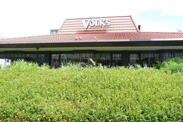 【日本 福岡市博多區】Volks 博多駅南店 @貝大小姐與瑞餚姐の囂脂私蜜話