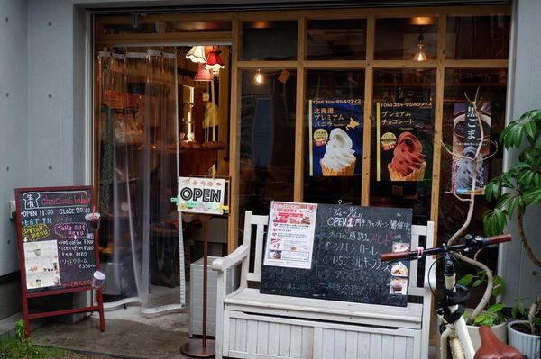 【日本 福岡市中央區】Chou Chou's Bekery シュシュズべーかりー @貝大小姐與瑞餚姐の囂脂私蜜話