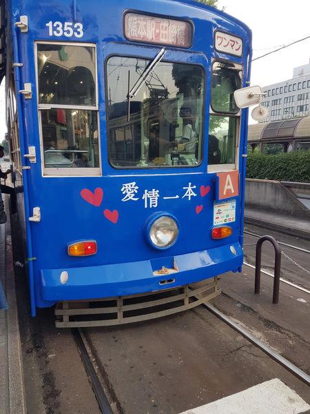 【日本 熊本市】熊本市路面電車 @貝大小姐與瑞餚姐の囂脂私蜜話