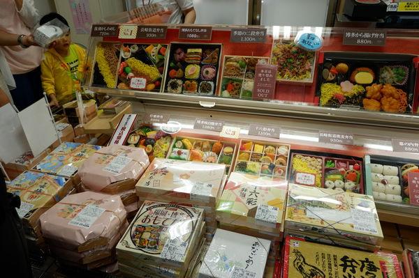 【日本 北九州】JR火車 & 博多駅お弁当 @貝大小姐與瑞餚姐の囂脂私蜜話