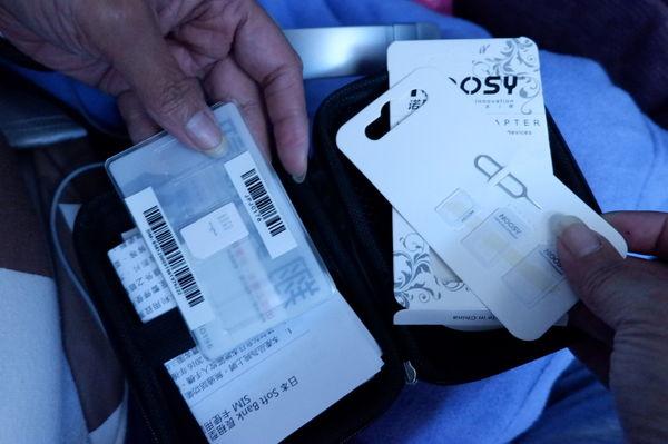 【日本 旅遊上網服務】翔翼通訊 日本網卡/日本SIM 卡/日本上網 @貝大小姐與瑞餚姐の囂脂私蜜話