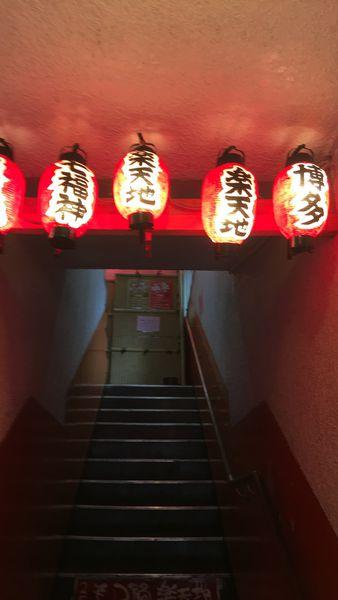 【日本 福岡市中央區】もつ鍋楽天地西中洲店 @貝大小姐與瑞餚姐の囂脂私蜜話