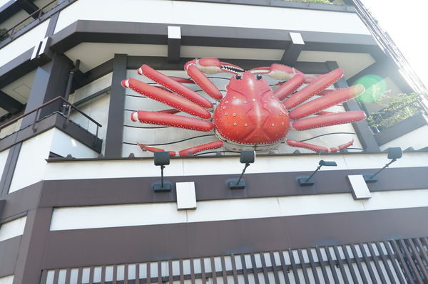 【日本 福岡市南區】札幌かに本家 札幌螃蟹本家 @貝大小姐與瑞餚姐の囂脂私蜜話
