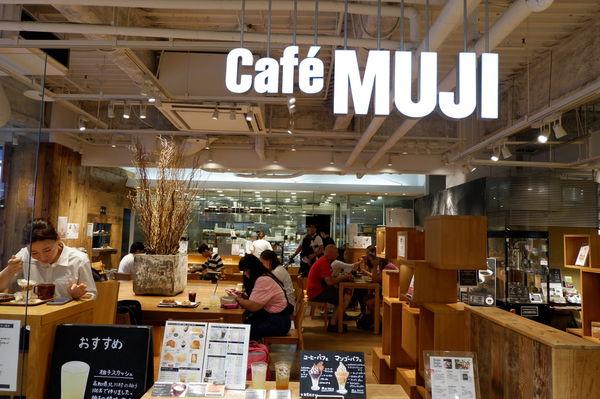 【日本 福岡市博多區】Cafe MUJI 博多運河城店 @貝大小姐與瑞餚姐の囂脂私蜜話