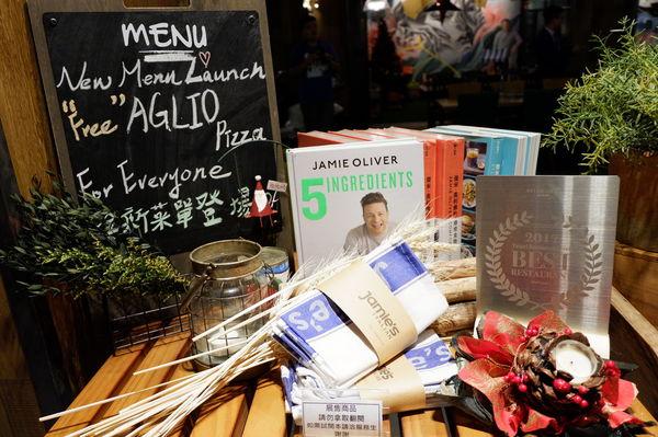 【台北 信義商圈美食】Jamie's Italian Taiwan @貝大小姐與瑞餚姐の囂脂私蜜話