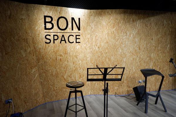 【台北 信義安和站】BonSpace蹦空間 @貝大小姐與瑞餚姐の囂脂私蜜話