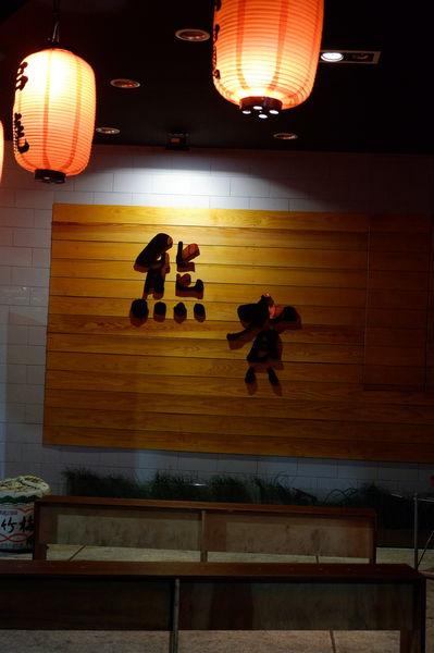 【新北 蘆洲 三民高中站】熊賀串燒居酒屋 @貝大小姐與瑞餚姐の囂脂私蜜話