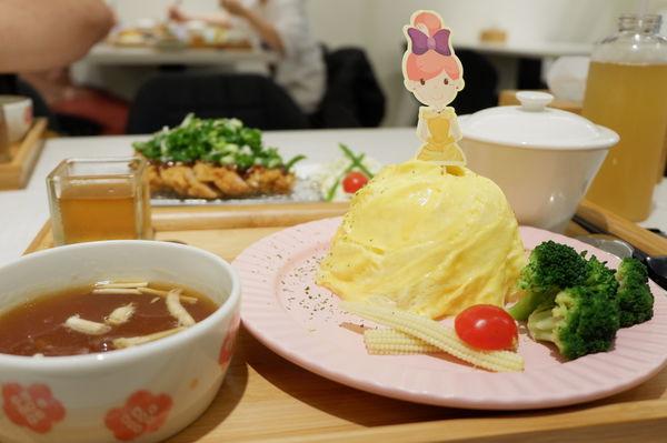 【台中 北區】茉莉公主蛋包飯 崇德店 @貝大小姐與瑞餚姐の囂脂私蜜話