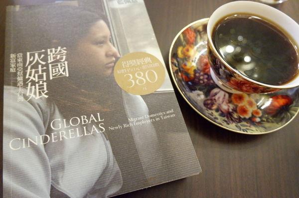 【台中 東區】曼享咖啡/ManSiang Coffee @貝大小姐與瑞餚姐の囂脂私蜜話