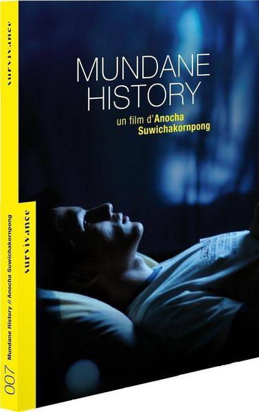 【泰國電影】看似平凡的故事 Mundane History เจ้านกกระจอก @貝大小姐與瑞餚姐の囂脂私蜜話