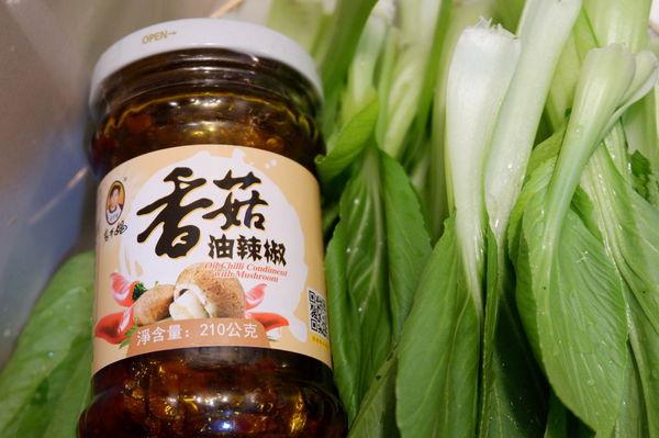 【美食必備】老干媽香菇油辣椒醬 @貝大小姐與瑞餚姐の囂脂私蜜話