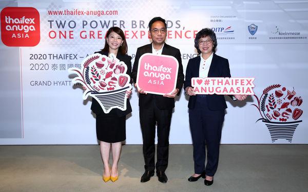 【泰國 曼谷展會招商】ThaiFex Anuga Asia  2020泰國國際食品展展前記者會 @貝大小姐與瑞餚姐の囂脂私蜜話