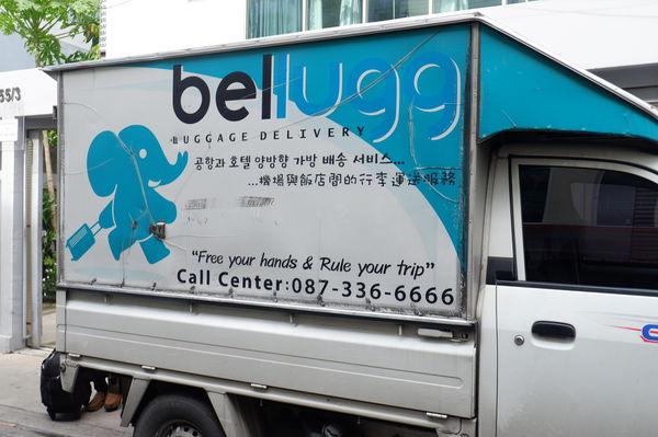 【曼谷行李托運】Bellugg 行李託運服務(曼谷兩大機場與市區飯店) @貝大小姐與瑞餚姐の囂脂私蜜話