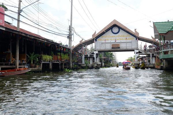 【泰國 曼谷超不推景點】丹能莎朵水上市場 @貝大小姐與瑞餚姐の囂脂私蜜話