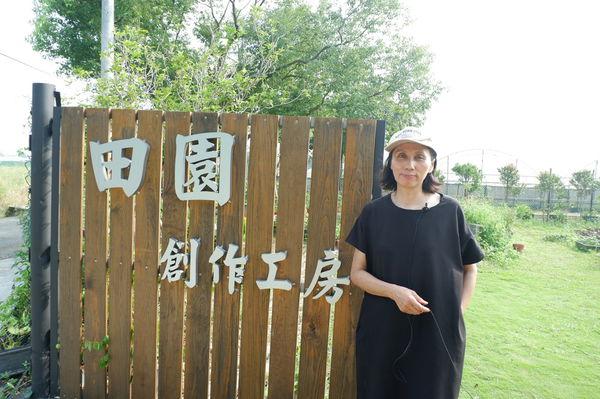 【Taiwan Taoyuan】田園創作工房chi nature garden  チェリーさんの自然農園 @貝大小姐與瑞餚姐の囂脂私蜜話