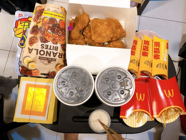【美味速食套餐】麥當勞麥脆鷄腿分享盒 @貝大小姐與瑞餚姐の囂脂私蜜話