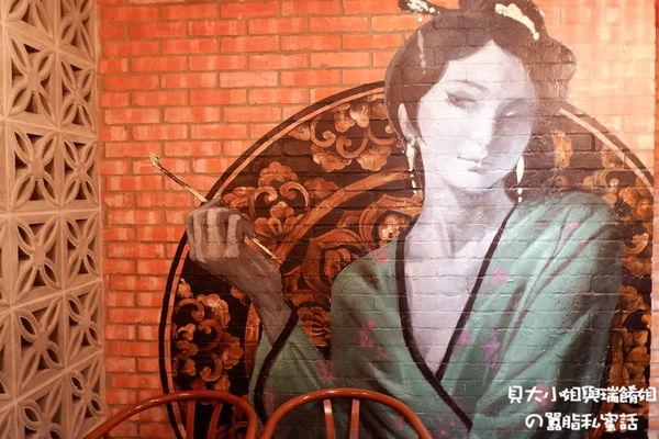 【台北 迪化街商圈】同安樂二店 X 同安樂選 @貝大小姐與瑞餚姐の囂脂私蜜話
