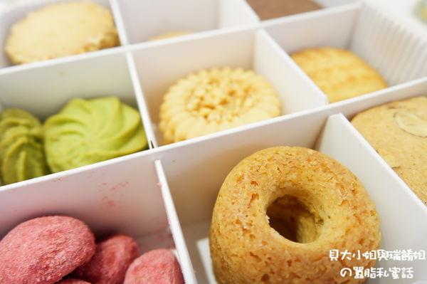 【台中 西區甜點】La Famille 法米法式甜點 • 咖啡 向上店 @貝大小姐與瑞餚姐の囂脂私蜜話