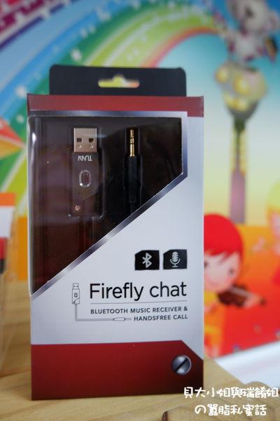 【3C好物推薦】TUNAI Firefly chat藍牙音樂接收器 @貝大小姐與瑞餚姐の囂脂私蜜話
