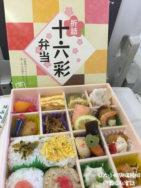【日本 福岡】日本便當比一比:便利商店 X 超市 X 火車便當 @貝大小姐與瑞餚姐の囂脂私蜜話