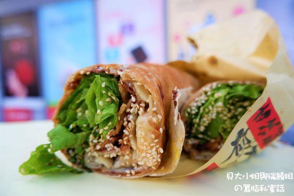 【新北 新店區公所站】Eat Enjoy 意享美式廚房 新店店 @貝大小姐與瑞餚姐の囂脂私蜜話