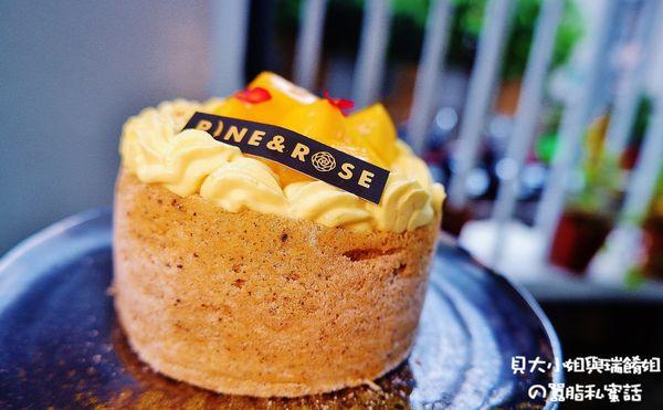 【台北 東門下午茶/東門甜點】松薇食品有限公司PINE & ROSE @貝大小姐與瑞餚姐の囂脂私蜜話
